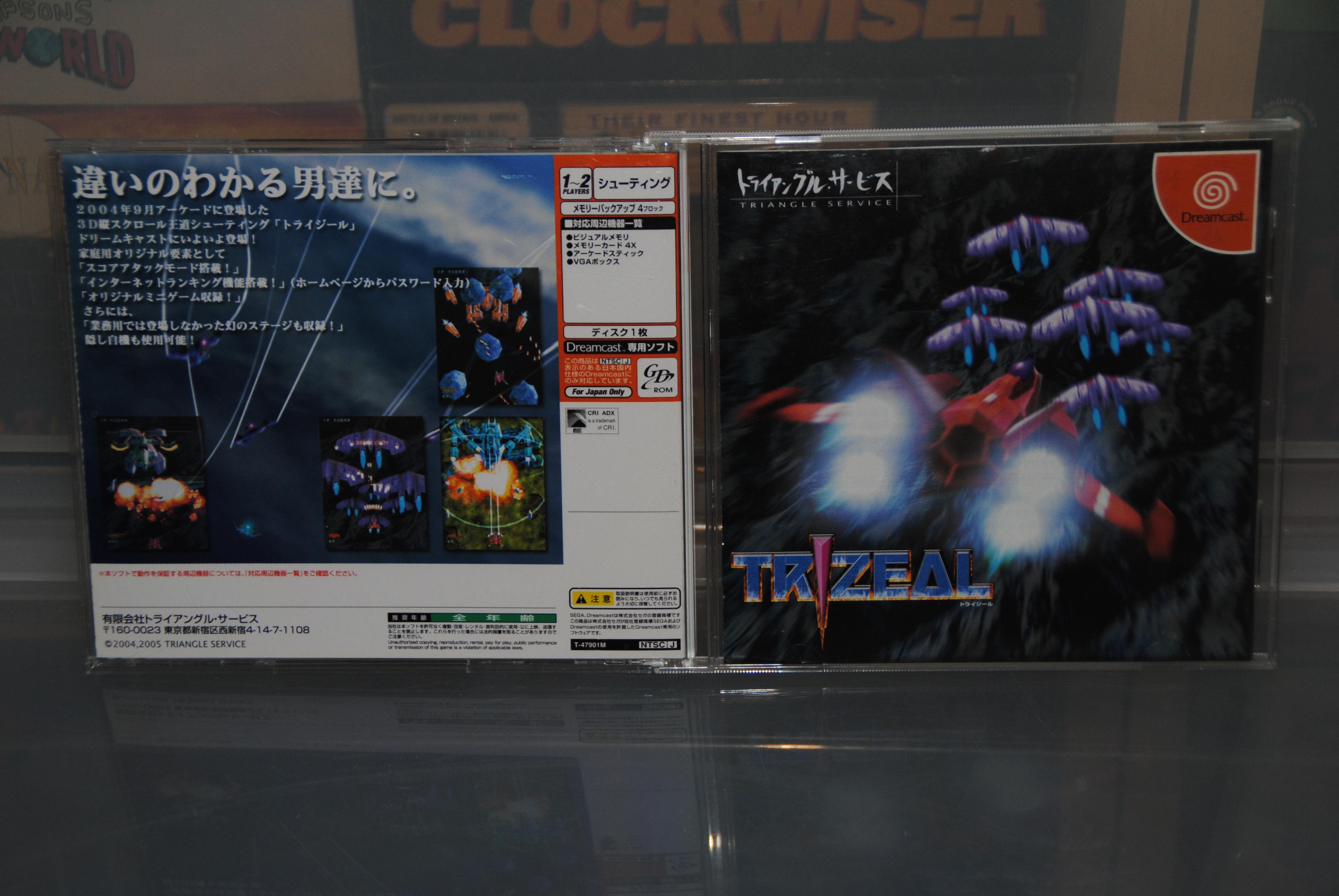 list of dreamcast fps games