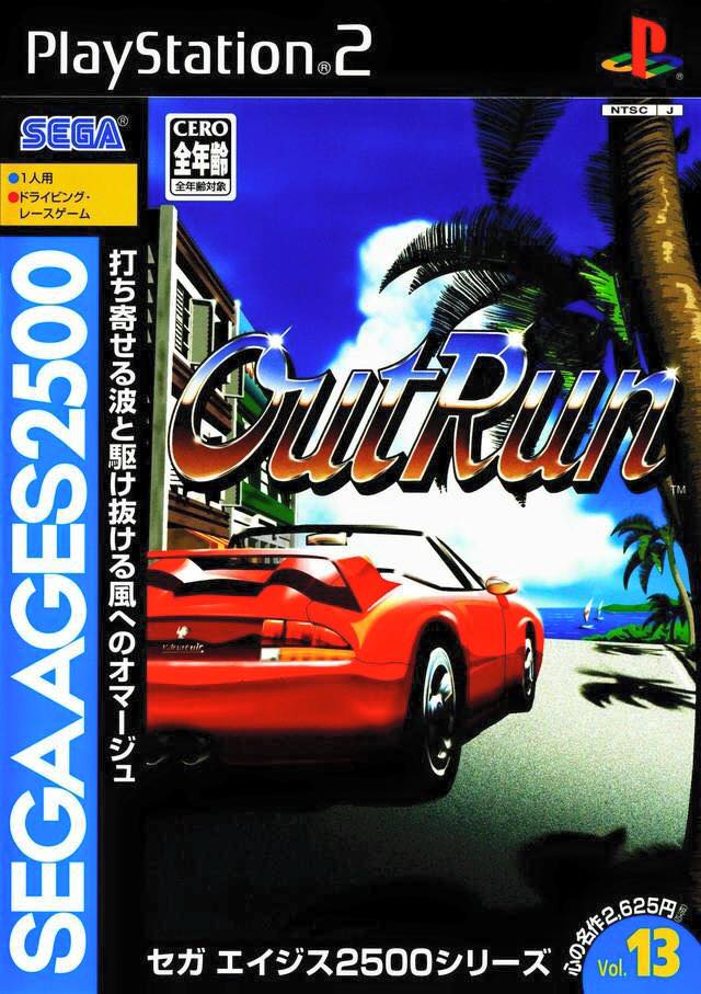 Out Run PS2 (2)
