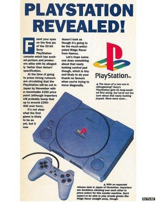 PS1 Revealed