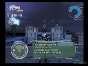 stand-alone-complex-playstation-2-screenshot