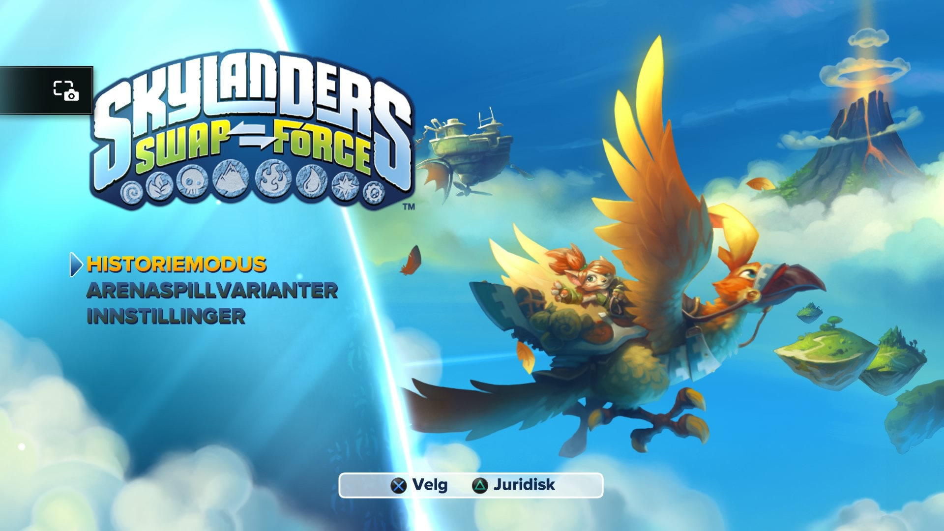 Skylanders SWAP Force_20150208201947