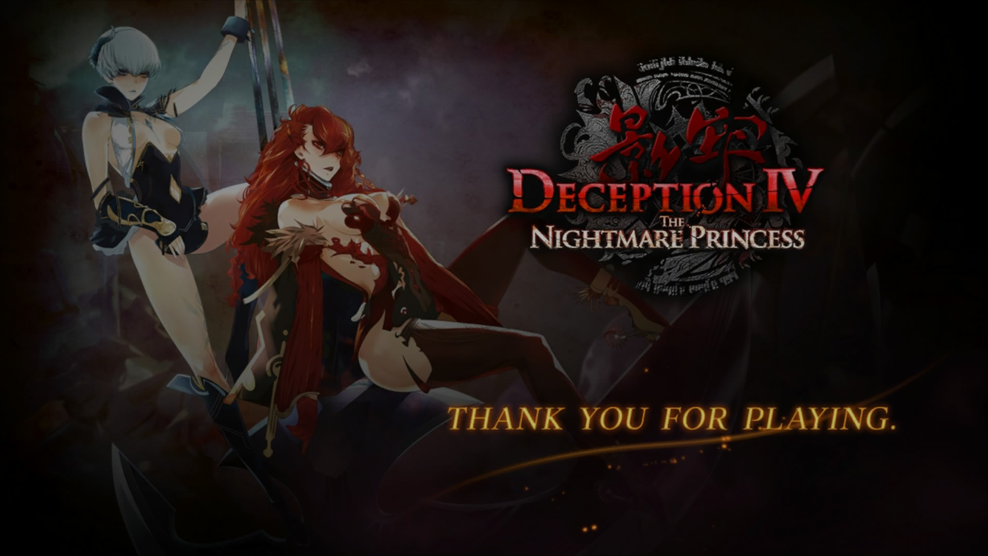 Deception IV: The Nightmare Princess (DEMO)_20150723232128