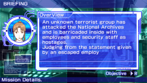 gits-stand-alone-complex-psp-briefing