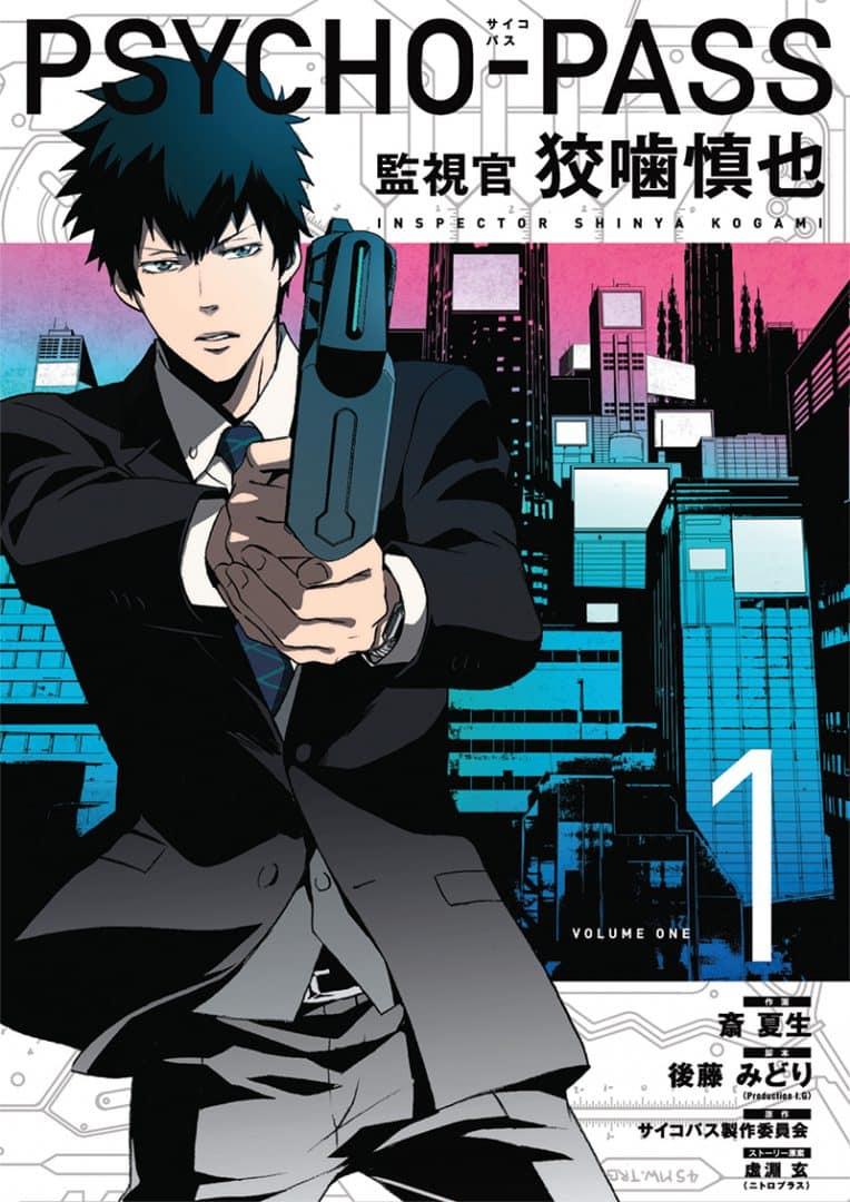 psychopass_manga