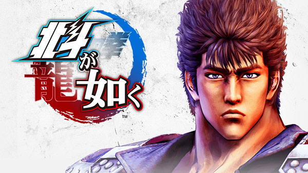 Kenshiro Returns!