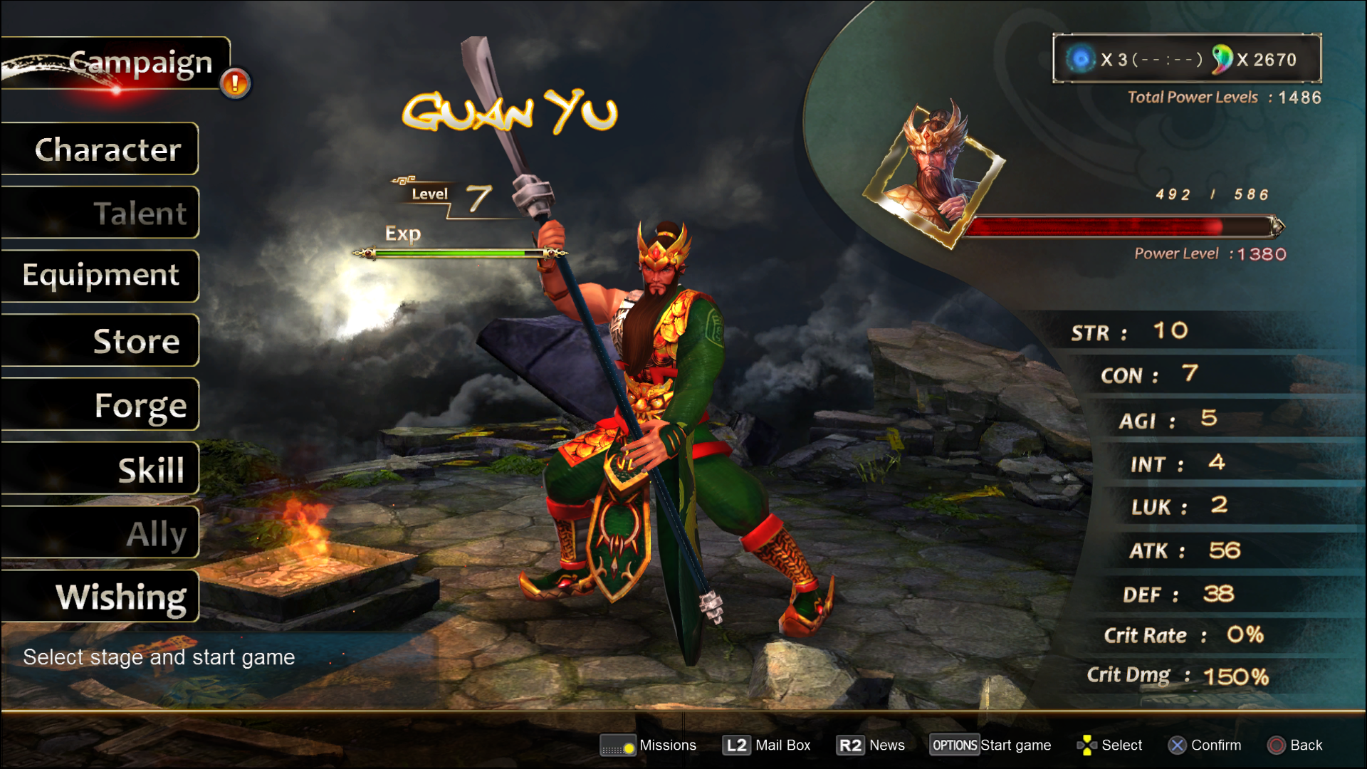 knights of valour 3 hd (2012)